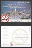 POSTCARD SAUDI ARABIA  HAJJ PROCESS  PILGRIMS - Saudi Arabia