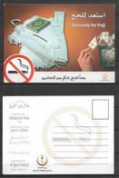 POSTCARD SAUDI ARABIA  HAJJ PROCESS  NO SMOKING - Saudi Arabia