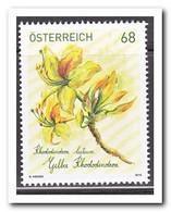 Oostenrijk 2018, Postfris MNH, Flowers - 1945-.... 2de Republiek