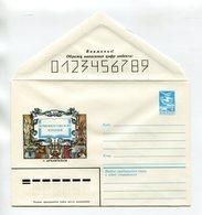 COVER USSR 1983 ARKHANGELSK LOMONOSOV'S READINGS #83-204 - 1980-91