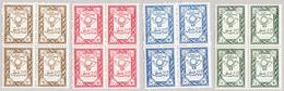 1958 Paketmarken - Posthorn Michel Nr. 35-45  Serie 11 Werte, Postfrisch Im Vierer Block - Iran