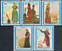 Fujeira 1972  -  Michel  1283 / 1287   ( Usados ) - Fujeira