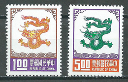 Taiwan YT N°1046/1047 Nouvel An Chinois Année Du Dragon Neuf ** - 1945-... République De Chine