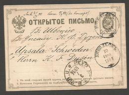 RUSSIA. 1884 (10-22 June). Nikolsk - Sweden, Lipsala (3 July). 3 Kop Black Early Stat Card Cds. Fine Early Dest. - Non Classificati