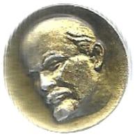 Russia, Lenin, Spilla Made In Ussr, Mistura, Cm. 2. - Personaggi Celebri