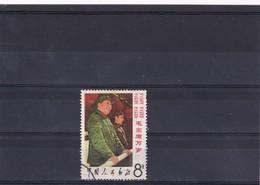CHINE - TP Oblitéré N° 1739 - 1.50 € Prix Départ Sans Réserves - Visitez Mes Autres Ventes - YM - Usati