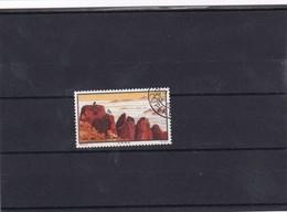 CHINE - TP Oblitéré N° 1514 - 1.50 € Prix Départ Sans Réserves - Visitez Mes Autres Ventes - YM - Used Stamps