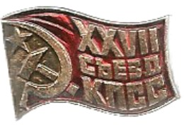Russia, XXVII Congresso Del Partito Comunista Sovietico, Spilla A Bandiera, Mistura, Cm. 2 X 1,2. - Pin's