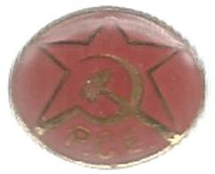 Spagna, Spilla Ovale PCE, Partido Comunista Espanol, Mistura, Cm. 2 X 1,5. - Pin's