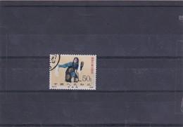 CHINE - TP Oblitéré N° 1413 - 1.50 € Prix Départ Sans Réserves - Visitez Mes Autres Ventes - YM - Used Stamps