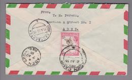 AS Aden (Jemen) 1955-08-06 Aden Camp R-Luftpostbrief Nach Kaufbeuren DE - Yémen