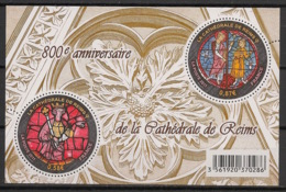 France - 2011 - Bloc Feuillet BF N°Yv. F4549 - Cathédrale De Reims - Neuf Luxe ** / MNH / Postfrisch - France