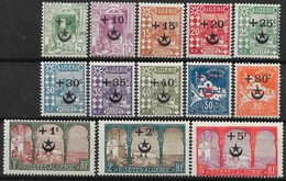 ALGERIE SERIE SURCHARGEE N° 58/70 NEUVE **/* GOMME SANS CHARNIERE & 2 EXEMPLAIRES AVEC CHARNIERE - Algérie (1924-1962)