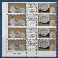 """Maroc Coins Datés YT 505A Paire """" Anniversaire De L'armée Royale """" Neuf** Du 28.4.1966 - Morocco (1956-...)"""