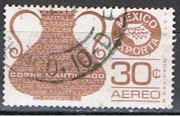 MEXICO 191 // YVERT 405 A  POSTE AÉRIENNE  // 1975-76 - México