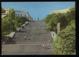 CPM Ukraine ODESSA L'Escalier Potemkin - Ukraine