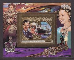 Central African Republic  1981 - Royal Wedding Souvenir Sheet Mnh - República Centroafricana