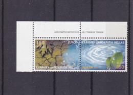 2001 - Greece / Griechenland / Grece / Grecia - YT N° 2054 Et 2055** - 2001
