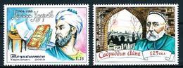 Tayikistán Nº 202/3 Nuevo - Tayikistán