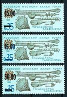 Tayikistán Nº 9/11 (sobrecarga) Nuevo - Tayikistán