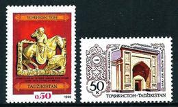 Tayikistán Nº 1/2 Nuevo - Tayikistán
