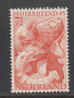 The Netherland MLH NVPH Nr 443 From 1945 / Catw 0.20 EUR - Periode 1891-1948 (Wilhelmina)