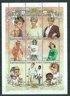 Mali 1997 - Lady Diana Yvert 1091/99 Souvenir Sheetlet Mnh - Malí (1959-...)