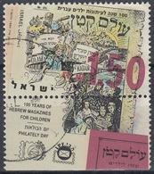 ISRAEL 1993 Nº 1230 USADO CON TAB - Usados (con Tab)