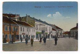 WWI, SERBIA, BEOGRAD, BELGRADE, KOLARCEVA STREET, ILLUSTRATED POSTCARD, NOT USED - Serbia