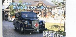 AUTO  - VOITURE - AUTOMOBILE - CAR -- TELECARTE JAPON - Auto's