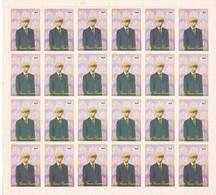 Guinea Ecuatorial Nº Michel 1333 En Hoja De 24 Sellos - Guinea Ecuatorial