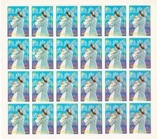 Guinea Ecuatorial Nº Michel 1338 En Hoja De 24 Sellos - Guinea Ecuatorial