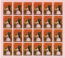 Guinea Ecuatorial Nº Michel A1339 En Hoja De 24 Sellos SIN DENTAR - Guinea Ecuatorial
