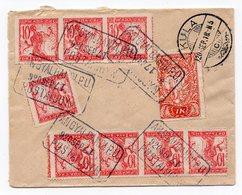 1920 VERIGARI, YUGOSLAVIA, SERBIA, SLOVENIA, CHAIN BREAKERS, HUNGARIAN CANCELLATION - Lettres & Documents
