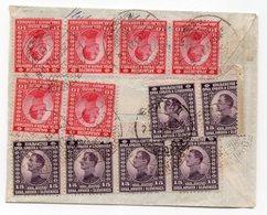 1921 YUGOSLAVIA, SERBIA, KOPRIVNICA TO BELGRADE - 1919-1929 Kingdom Of Serbs, Croats And Slovenes
