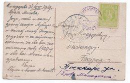 1919, YUGOSLAVIA, SERBIA, SMEDEREVO TO BELGRADE, WHITE DOVE, RARE - Yugoslavia