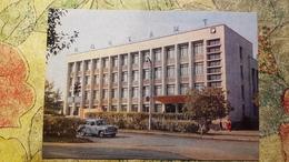 KAZAKHSTAN. Zelinograd (now ASTANA CAPITAL). Old  Post Office Building. 1970s - Kazakhstan