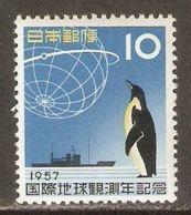 Japan 1957 Mi# 669 ** MNH - International Geophysical Year / Penguin / Soya - Space - International Geophysical Year