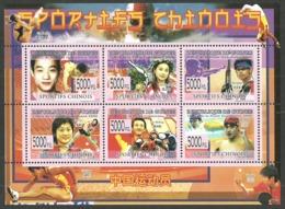 GUINEA 2008 SPORT CHINESE ATHLETES TENNIS BOXING GYMNASTICS DIVING M/SHEET MNH - Guinea (1958-...)