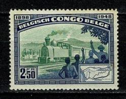 Belg. Congo/Congo Belge 1948 OBP/COB 296** MNH (2 Scans) - Belgisch-Kongo