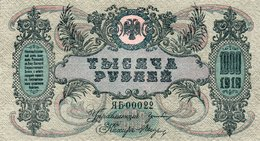 RUSSIA= 1919    1000  RUBLES     P-S-418    UNC - Russia