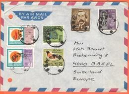 Ceylon - Sri Lanka - 1969 - 6 Stamps - Airmail - Viaggiata Da Ceylon Per Basel, Suisse - Sri Lanka (Ceylon) (1948-...)