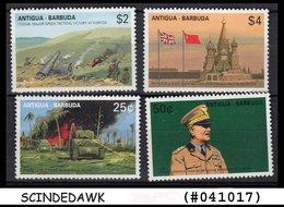 ANTIGUA BARBUDA -  1991 WORLD WAR II - 4V - MINT NH - Antigua And Barbuda (1981-...)