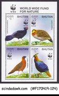 BHUTAN - 2003 WORLD WIDE FUND FOR NATURE / BIRDS MIN/SHT MNH - Birds