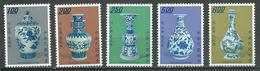 Taiwan YT N°864/868 Porcelaines De La Dynastie Ming Neuf ** - 1945-... République De Chine