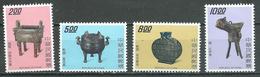 Taiwan YT N°1042/1045 Objets D'art Chinois En Bronze Neuf ** - 1945-... République De Chine
