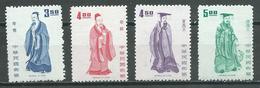Taiwan YT N°844/847 Héros Culturels Chinois Neuf ** - 1945-... République De Chine