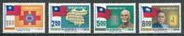 Taiwan YT N°784/787 République Neuf ** - 1945-... République De Chine