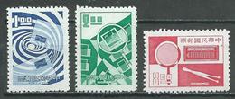 Taiwan YT N°841/843 Exposition Philatélique Rocpex 72 Neuf ** - 1945-... République De Chine