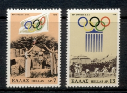 Greece 1978 IOC Olympic Committee MUH - Greece